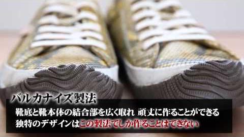 ときめき評判コレクション(東武百貨店様)